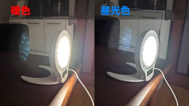 inti4sの光の種類
